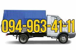 Грузоперевозки,перевозки,мебели,переезд,грузчик,грузовое такси,газели.