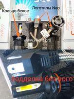 Светодиодные авто Led лампы головного света C6S H8/H9/H11 H4 H1 H7 лед