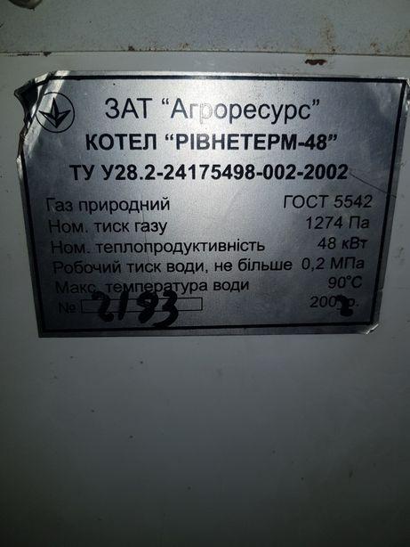 Котел рівнетерм-48 Черновцы - изображение 1