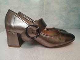 Nowe czółenka buty New Look 36 klamra studiowka blyszczace