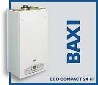 Котел газовий BAXI ECO 4s 24 Fi (з трубою)