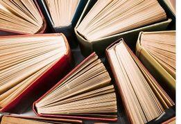 Книги в электронном формате!