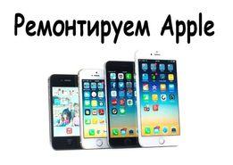 Замена стекла на iPhone 4/4s-5/5s/5c/SE-6/6+