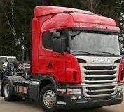 Разборка!!!Запчасти, Scania