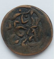 -* jital/drachma azja środk- stara moneta -nie kopiejka