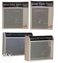 Газовые конвекторы АОГ-2-СП, АОГ-3-СП, АОГ-4-СП. АОГ-5-СП