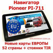 Навигатор Pioneer PI-711, новые карты европы