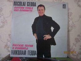 Пластинка Vinill---русский романс