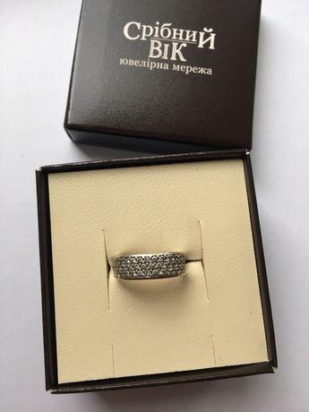 Серебренное кольцо Днепр - изображение 1