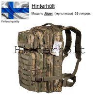 Тактический рюкзак Hinterhölt (мультикам) 32 литра