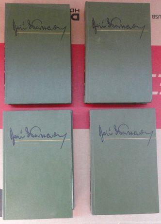 Юрія Збанацького, 4 тома Нововоскресенское - изображение 2