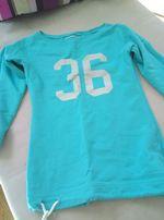 Bluza Zalando rozmiar S