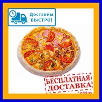 TopFood / ТопФуд – Доставка пиццы в Черноморске/Ильичевске