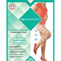 Soloventex: Колготки компрессионные 1 класс, 80 Den. Размер ХЛ.
