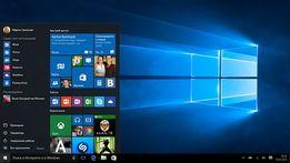 Установка и настройка операционной системы Windows; - Ремонт компьютер