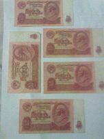 Советские червонцы по 10 рублей
