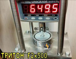 НОВИНКА ТРИТОН⇒Поисковый неодимовый магнит F2х500, 600кгᐉГОЛОГРАММАᐉ