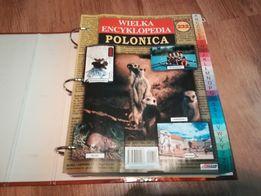 Wielka Encyklopedia Polonica - kolekcja 7 SEGREGATORÓW