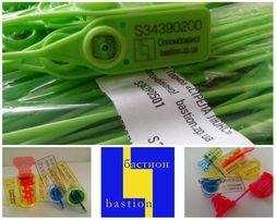 Пломбы пластиковые индикаторные охранные - выгодное предложение