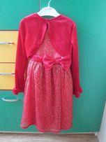 Продам платье+болеро 4 года