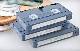 Видеомонтаж , оцифровка видеокассет, восстановление данных с флешек