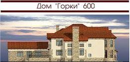 Уникальное предложение-загородное поместье 1600 кв.м.15км от Киева.