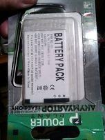 Аккумуляторная батарея BL-5U