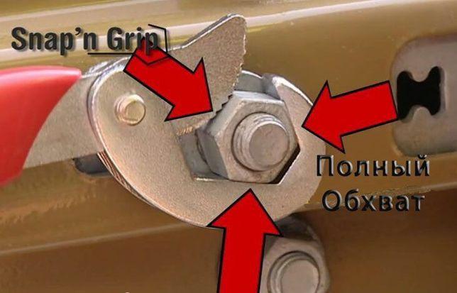 Универсальный ручной гаечный ключ snap'N Grip накидной 23 в1 разводной Житомир - изображение 5