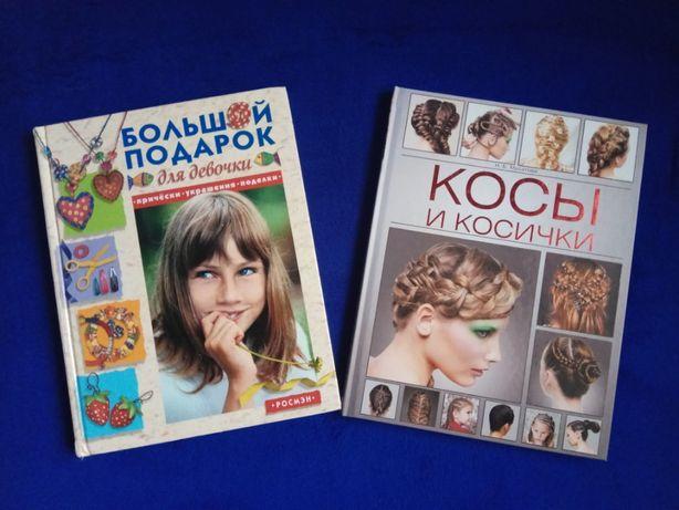 Подборка познавательной детская литературы для интеллектуалов Днепр - изображение 4