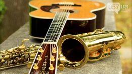 Уроки игры на ударных, гитаре, саксофон
