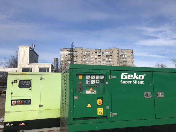 Аренда генератора 15 30 60 80 100 150 170 220 кВт.