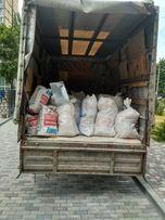 До 3-х тонн вывезем строй. мусор, хлам. Грузоперевозки. Грузчики.