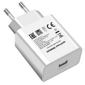 Huawei Supercharger with original usb C cable