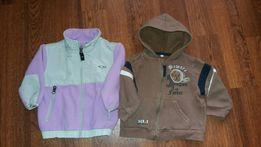 Кофта свитер толстовка тёплая на рост 80 см для мальчика на 12 месяцев