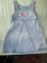 Sukienki dla dziewczynki roam. 92 - 3szt Smyk