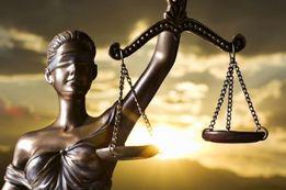 Юрист, юридичні послуги