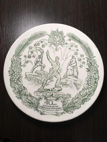 Продам коллекционную тарелку времён СССР Белгород-Днестровский - изображение 1