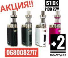 АКЦИЯ КИЕВ! Электронная сигарета ,вейп Eleaf Istick Pico 75 w