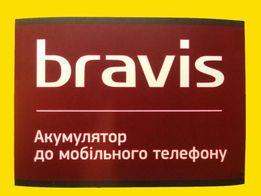 BRAVIS RAY, SOLO, Alto, Omega, Light, Nova, Power аккумулятор батарея