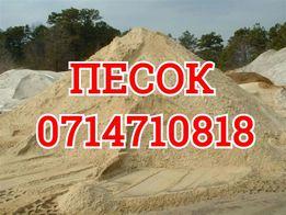 Продажа сыпучих: песок (в наличии), щебень, граншлак,уголь.Зил