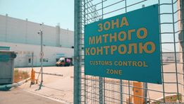 Закрытие экспортных декларации SAD на таможне, перевозка через границу