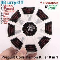 Demon Killer coil 48шт койлы намотка clapton alien спирали хлопок вата
