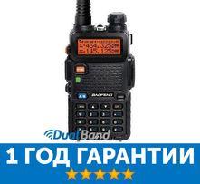 Акция Рация Baofeng UV-5R 8W + гарнитура в подарок!