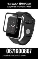 ремешки для Apple Watch Sport Band 42 / 38 mm в наличии ремешок