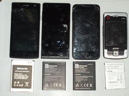 Im Smart C471;Samsung 6102; NGM;Bravis Nova;андр.,1гб,5мп, 4гб.раб