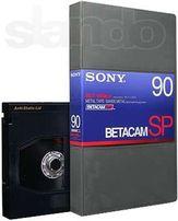 Оцифровка видеокассет Betacam SP, SVHS, VHS В Киеве