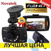 автоМобильный видеоРегистратор g30 камера в на машину автоРегистратор