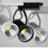 Светодиодные трековые LED светильники, шина и комплектующие