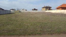 Продам земельный участок 15сот под инд.строительство