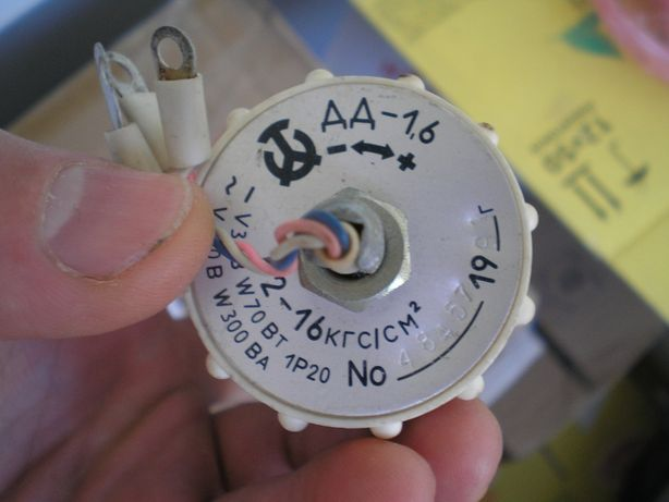 Датчик давления ДД-1.6 ( датчик-реле давления) для котлов